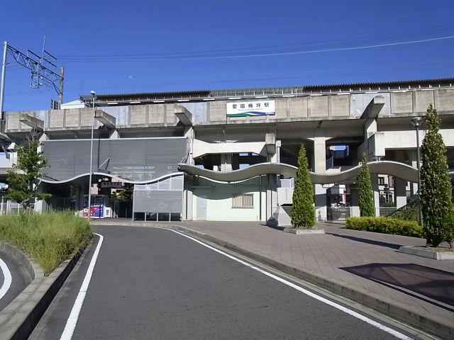 http://hacchi-no-he.net/line/aichikanjou/station/photo/0120_aikanumetsubo_f1.jpg