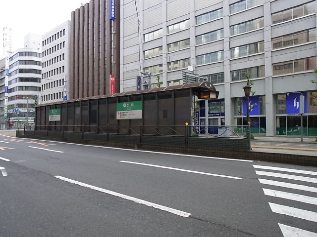 広島電鉄立町