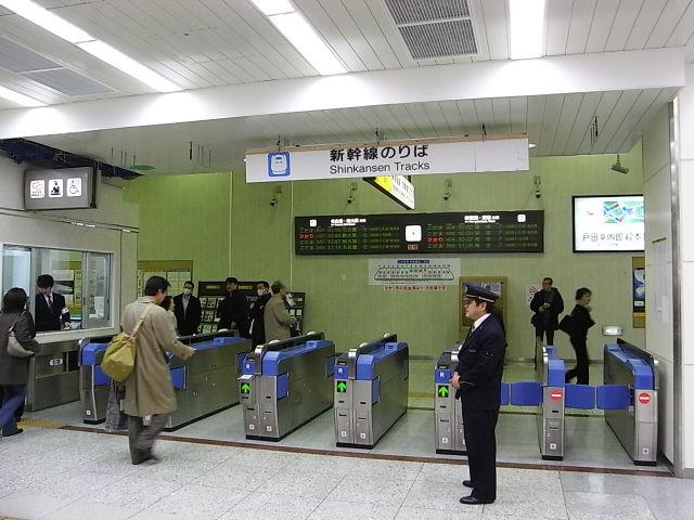 東京駅から熱海駅へのアクセス。おすすめの行き方 …