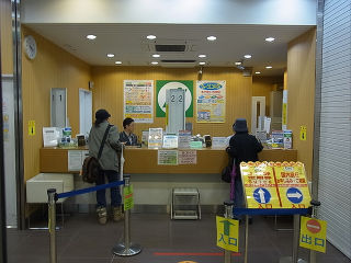 http://hacchi-no-he.net/line/yamanote/station/photo/0140_sugamo_m2.jpg