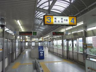 中央4台_横浜シーサイドライン並木中央